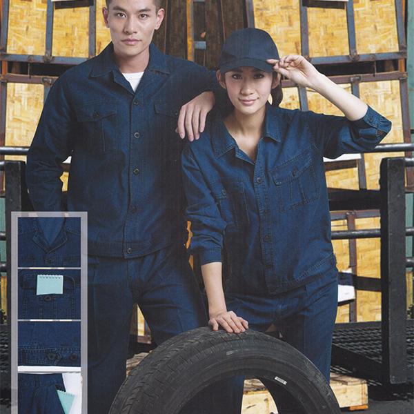 工装劳保服