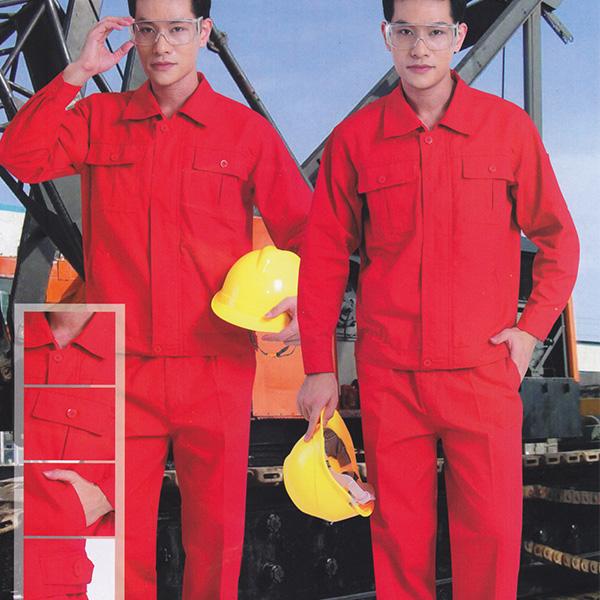 红色安全服
